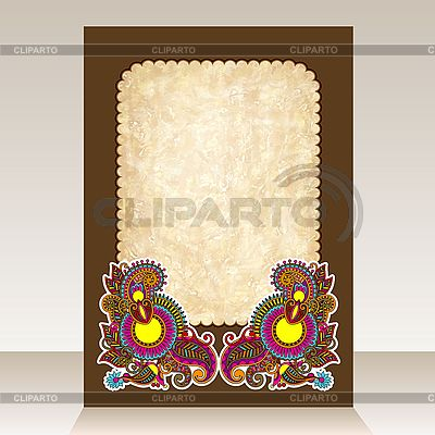Ornamental vintage card template  | Stock Vector Graphics |ID 3100097