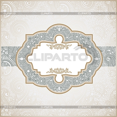 Ornamental vintage card template | Stock Vector Graphics |ID 3100256