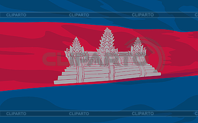Flaga Kambodży | Klipart wektorowy |ID 3094115