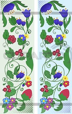 Florale Ornamente | Stock Vektorgrafik |ID 3108552