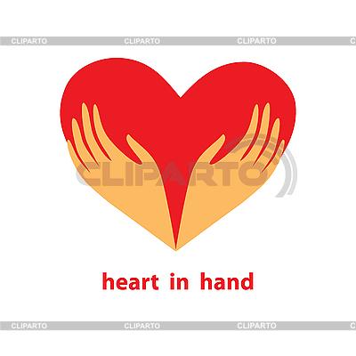 Heart in hands   Stock Vector Graphics  ID 3099173