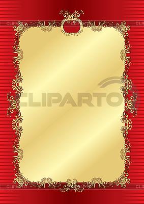 Золотая рамка | Векторный клипарт |ID 3108425