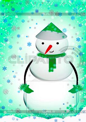 Милый снеговик | Иллюстрация большого размера |ID 3112588