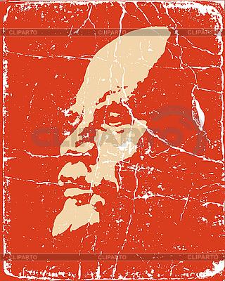 Porträt des Lenin auf Plakat | Stock Vektorgrafik |ID 3202237