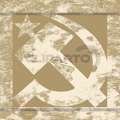 Grunge-Hintergrund, | Stock Vektorgrafik |ID 3232134