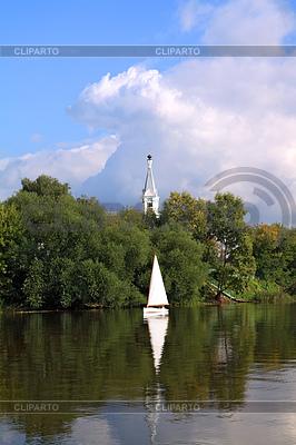 Małe Sailfish na rzece | Foto stockowe wysokiej rozdzielczości |ID 3248918