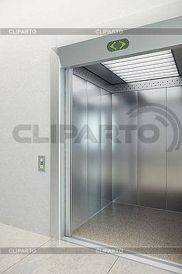 Modern elevator   High resolution stock illustration  ID 3129047