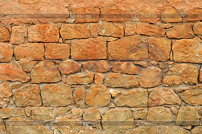 Stone wall texture | High resolution stock photo |ID 3133770