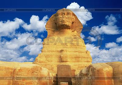 Ägyptischen Pharaos | Foto mit hoher Auflösung |ID 3241384