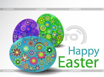 Easter eggs | Klipart wektorowy |ID 3189831