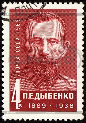 Pavel Dybenko on post stamp   Stockowa ilustracja wysokiej rozdzielczości  ID 3173875