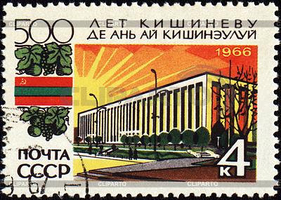 Chisinau Stadt, der Hauptstadt der Republik Moldau am Poststempel | Illustration mit hoher Auflösung |ID 3173894