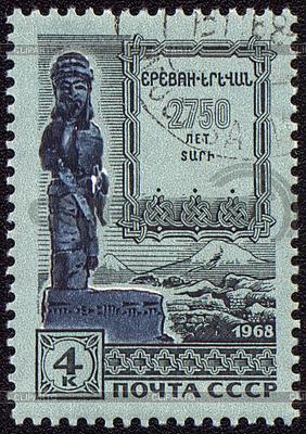 게시물 스탬프에 예 레반에있는 고대의 동상 | 높은 해상도 그림 |ID 3174289