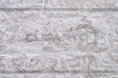 Weiß grobe Mauer Hintergrund | Foto mit hoher Auflösung |ID 3217733