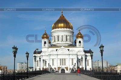 Świątynia Chrystusa naszego Zbawiciela w Moskwie | Foto stockowe wysokiej rozdzielczości |ID 3228089