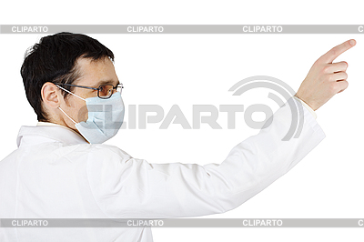 Arzt in der medizinischen Maske zeigt mit Finger | Foto mit hoher Auflösung |ID 3146667