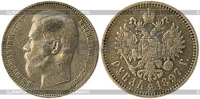 Russische Münze - Rubel mit Nikolai Romanow | Foto mit hoher Auflösung |ID 3172842