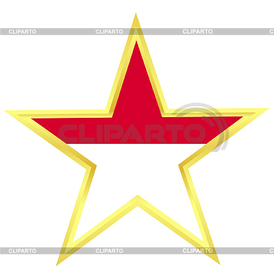 Gold star with flag of Indonesia | Stock Vector Graphics |ID 3215454