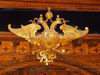 Coat of arms of the Austrian Empire | Foto stockowe wysokiej rozdzielczości |ID 3176294