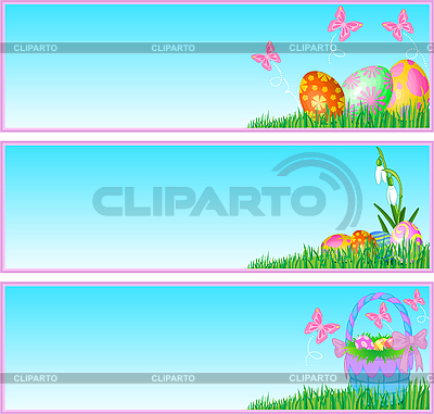 Easter eggs banners | Stock Vector Graphics |ID 3199648
