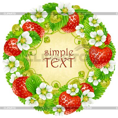 벡터 딸기 원 프레임. 레드 베리와 흰색 꽃 | 벡터 클립 아트 |ID 3235602