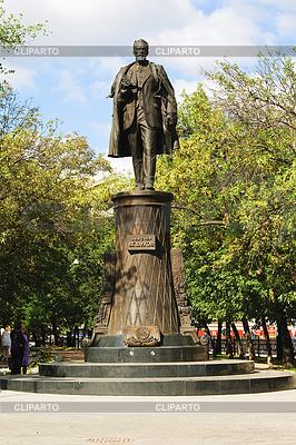 Shuhov Monument | Foto stockowe wysokiej rozdzielczości |ID 3235903