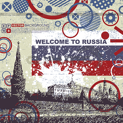 Pocztówka grunge z flagą Rosji i Kremla | Klipart wektorowy |ID 3309126