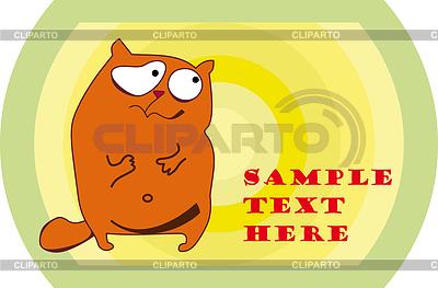 Sad cat  | Stock Vector Graphics |ID 3287229