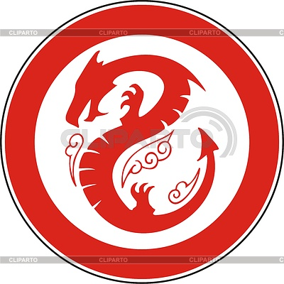 Chinese dragon in circle   Stock Vector Graphics  ID 3304784