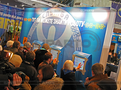 People looking for job during exhibition in Ukraine | High resolution stock photo |ID 3328675