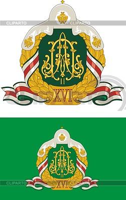 러시아 총 대주교 Alexy II의 모노그램과 깃발 | 벡터 클립 아트 |ID 3340423