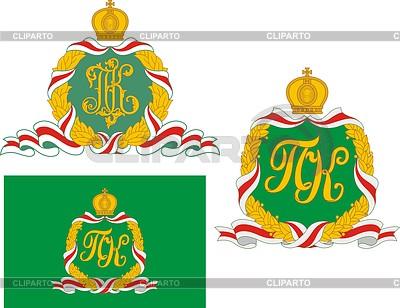 러시아 총 대주교 키릴의 모노그램과 깃발   벡터 클립 아트  ID 3340435