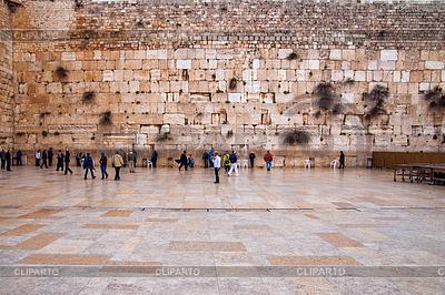 Western Wall, Jerusalem | High resolution stock photo |ID 3349086