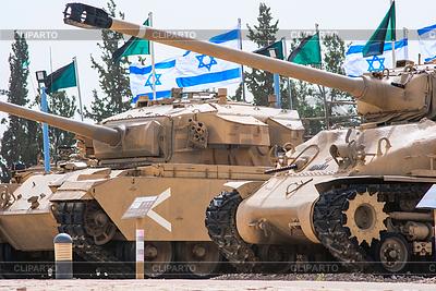 Gedenkstätte und Panzerkorps-Museum in Latrun, Israel | Foto mit hoher Auflösung |ID 3349099