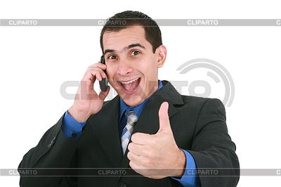 Handsome Hispanic Businessman Giving Thumbs   High resolution stock photo  ID 3358264