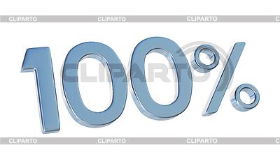 Hundred percent | High resolution stock illustration |ID 3365459