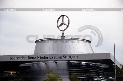 mercedes benz autohaus stuttgart deutschland foto mit. Black Bedroom Furniture Sets. Home Design Ideas