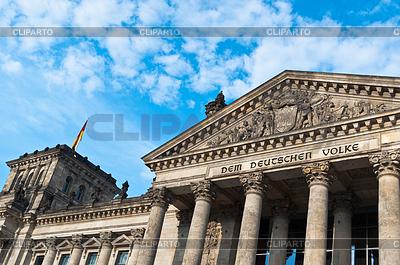 Berlin Reichstag | High resolution stock photo |ID 3380597
